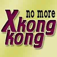 kongxkong_logo
